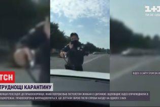 В Сумской области полицейский угрожал пистолетом женщинам с ребенком