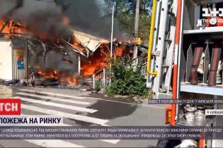 Крупный пожар: под Киевом загорелся рынок