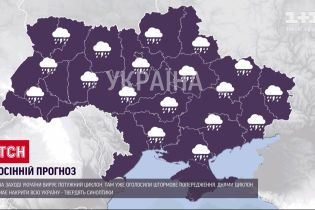 Синоптики: по Украине распространится дождливая погода