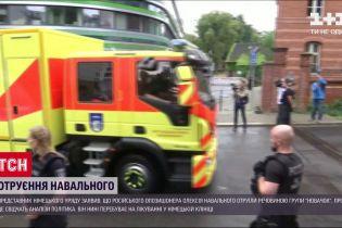 """Представитель немецкого правительства заявил, что Навального отравили веществом из группы """"Новичок"""""""
