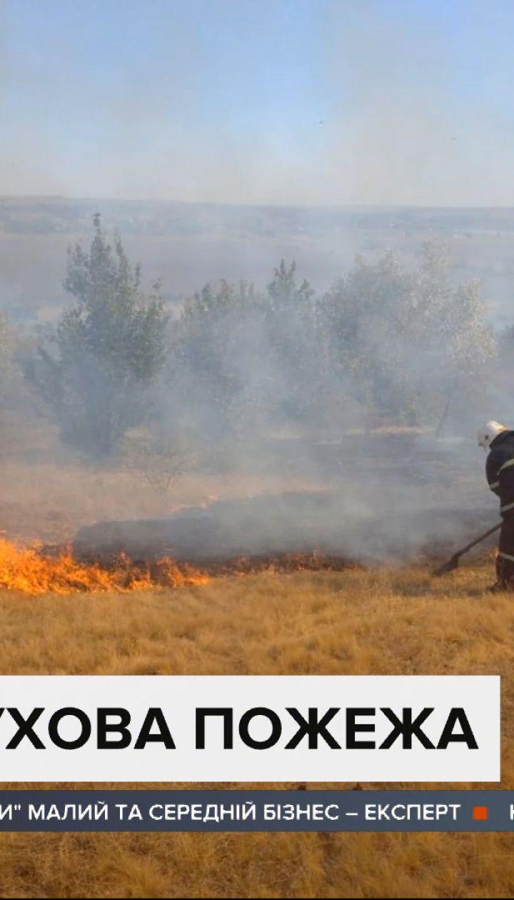 Пожарный в Луганской области получил минно-взрывную травму, когда тушил возгорание сухой травы