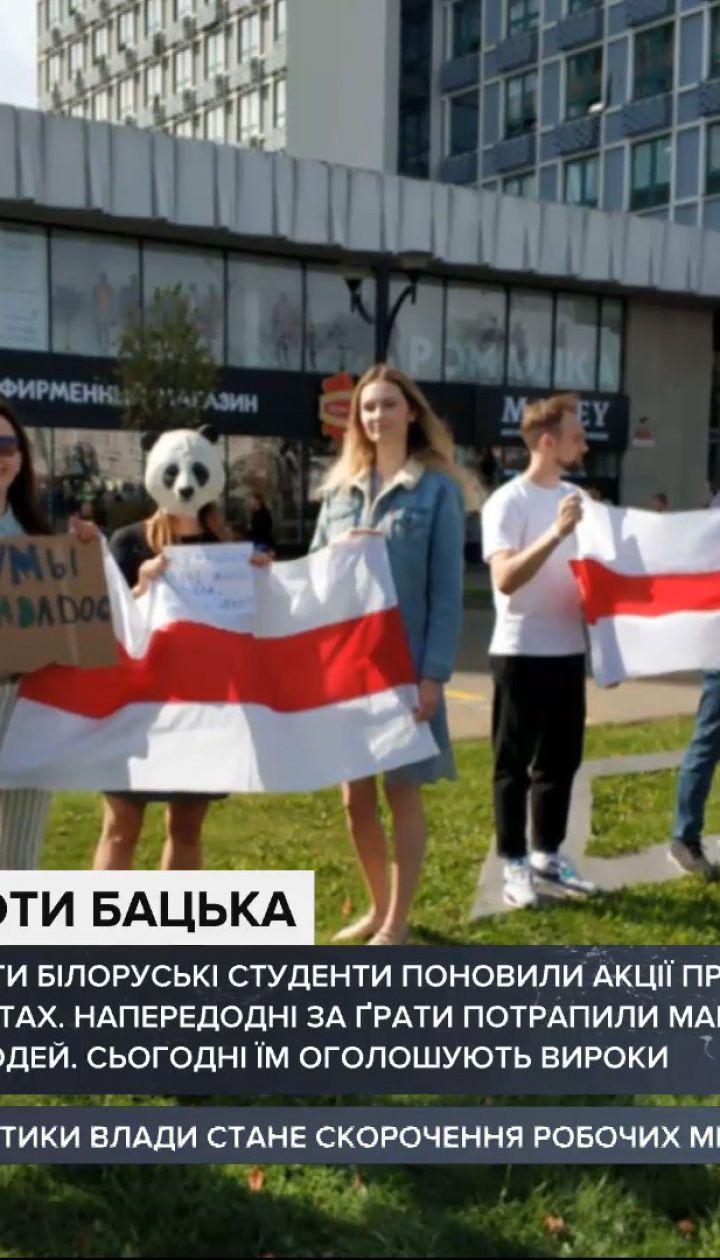 На протестах у Білорусі ОМОН затримує студентів