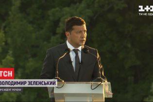 Зеленський вважає, що ситуація з пожежами у Харківській області під контролем