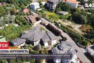 Елітна нерухомість: які будинки готові купувати багатії у столиці