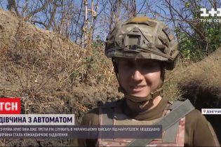 Девушка с автоматом: как под Мариуполем 23-летняя Кристина стала командиром