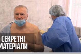 Жириновский сделал прививку российской вакциной от Covid-19 —  Секретные материалы