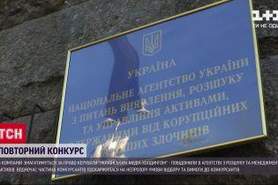 Поиски управленца для конфискованных в Курченко радиостанций и изданий снова могут закончиться скандалом