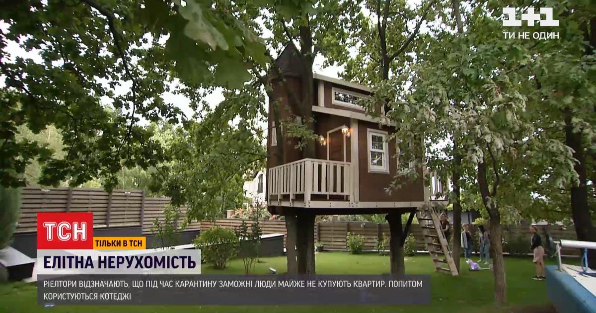 С видом на Лавру, со СПА и бассейнами: какую недвижимость предпочитают богачи и сколько стоят элитные особняки в Киеве