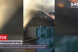 В Харьковской области пожар полностью уничтожил все село