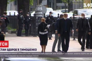 Юлия Тимошенко рассказала о своем самочувствии и борьбе с коронавирусом