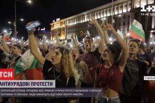 У Болгарії тисячі людей під парламентом вимагали негайної відставки прем'єр-міністра