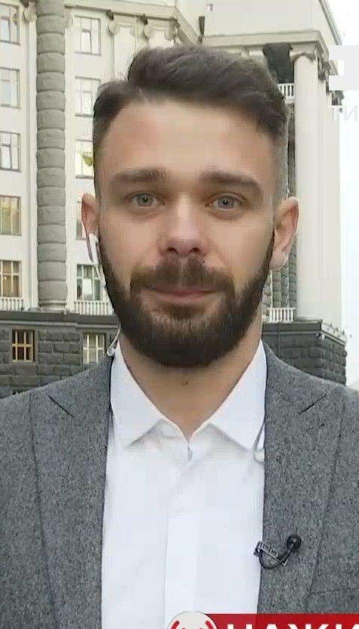 """Українські зірки проведуть акцію """"Нас не чують"""" під стінами Кабміну"""
