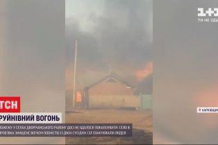 Спалене село: у Харківській області без житла лишилося 33 людей
