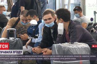 Попри закриті кордони, Україна готова впускати до себе білорусів, що шукають прихисток