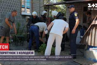 Спасатели с жителями Конотопа вытащили из колодца 47-летнего мужчину