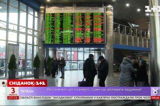 С начала года более 60 процентов железнодорожных билетов купили онлайн – экономические новости