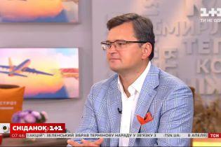 Министр иностранных дел Дмитрий Кулеба ответил на насущные вопросы касательно карантинных