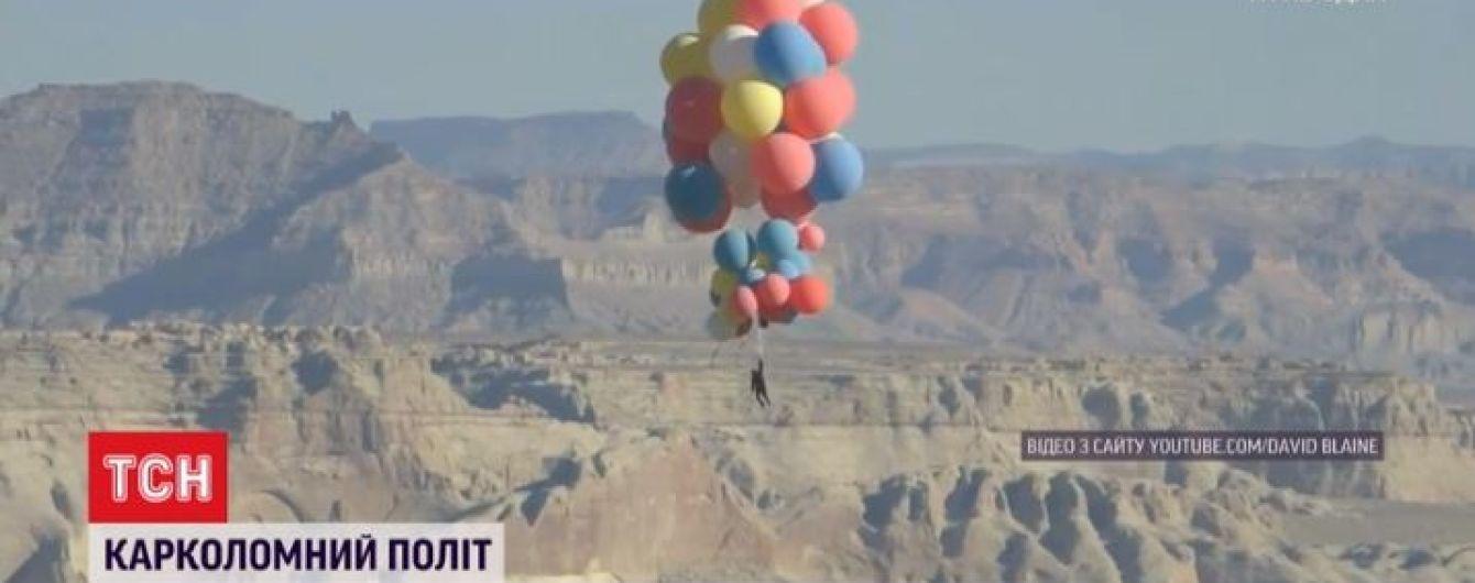 Американский иллюзионист поднялся на 7-километровую высоту на воздушных шариках