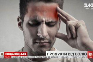 Нестача яких продуктів може викликати головний біль