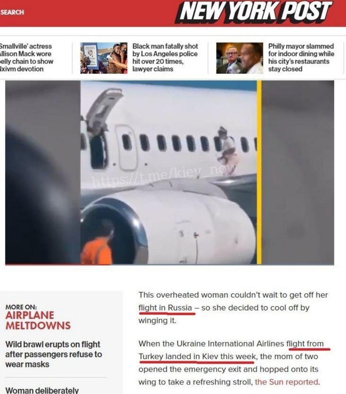 New York Post назвав Київ російським