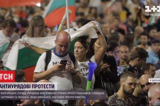 Болгарський протест: опозиція вимагає відставки Кабміну та нових виборів