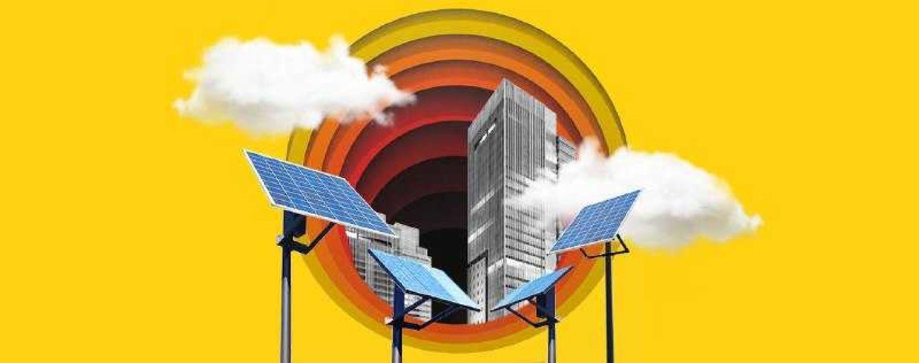 Солнечная энергетика: будущее в наших руках
