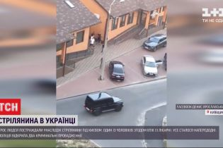 В Киевской области неизвестные устроили стрельбу в кофейне, есть раненые