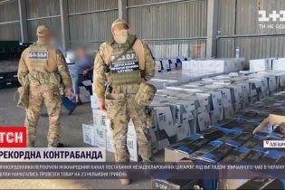 В Одесской области пограничники остановили груз контрабандных сигарет почти на 23 миллиона гривен
