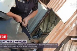 В Сумской области гуртом вытащили из колодца 47-летнего мужчину