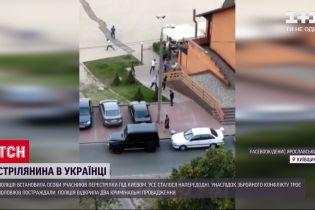 Поліція встановила особи людей, які влаштували стрілянину у кав'ярні Київської області