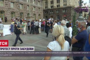 """""""Нет"""" многоэтажке: жители Пущи-Водицы вышли на протест под КГГА"""