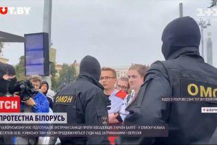 Білорусь введе зустрічні санкції для посадовців з Балтійських країн
