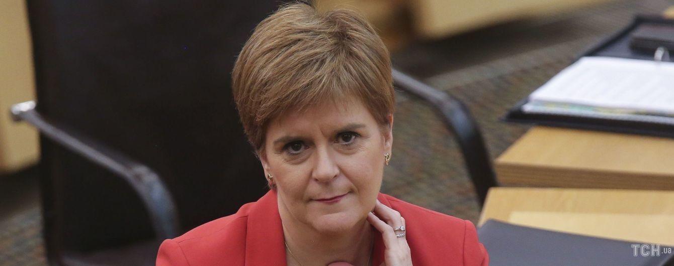 Выглядит прекрасно: первый министр Шотландии подчеркнула стройную фигуру красивым нарядом