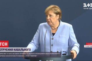 ЕС и НАТО резко осудили отравление Алексея Навального
