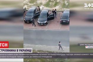 Стреляли из травматического и охотничьего оружия: полиция расследует конфликт в Украинке