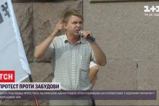 Застройка курорта: жители Пущи-Водицы требуют остановить строительство многоэтажки