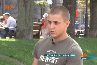 В Киеве водитель получил штраф за нарушение, которого не совершал