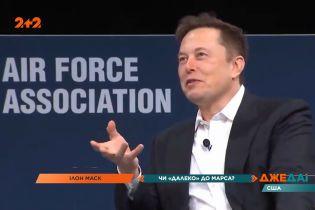 Ілон Маск озвучив майбутні плани щодо заселення Марсу