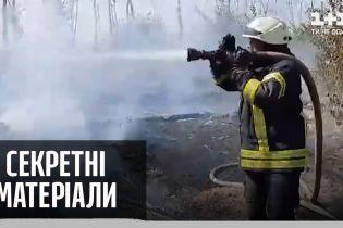 В Харьковской области огонь уничтожил целое село – Секретные материалы