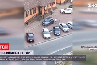 Жителі Українки упевнені: перестрілку у кав'ярні влаштували бандити