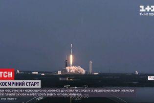 Глобальний проєкт: Ілон Маск запустив у космос одразу 60 супутників