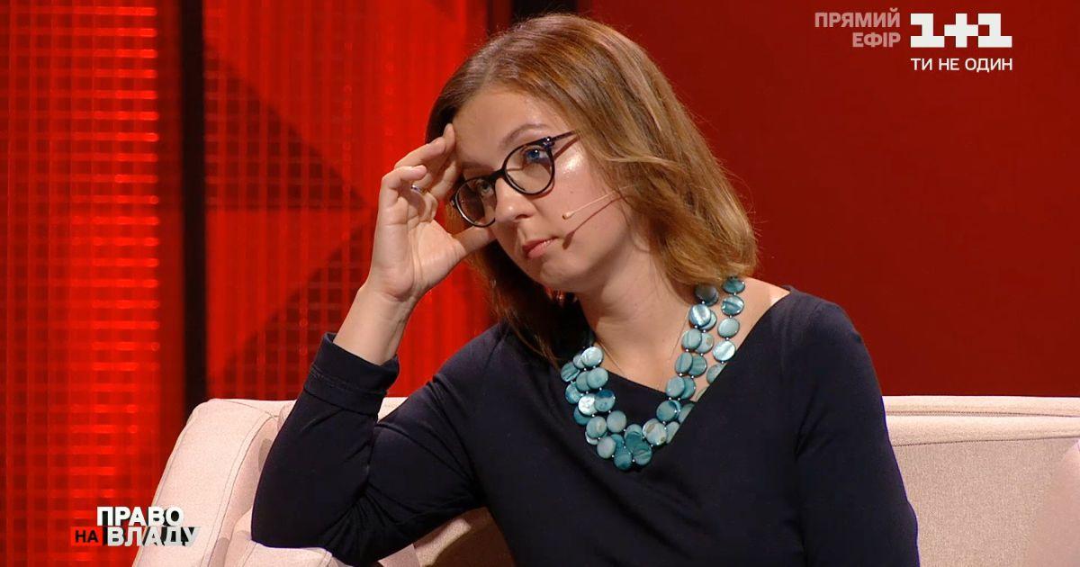 Совсун обвинила Шкарлета в неэффективной подготовке к учебному году