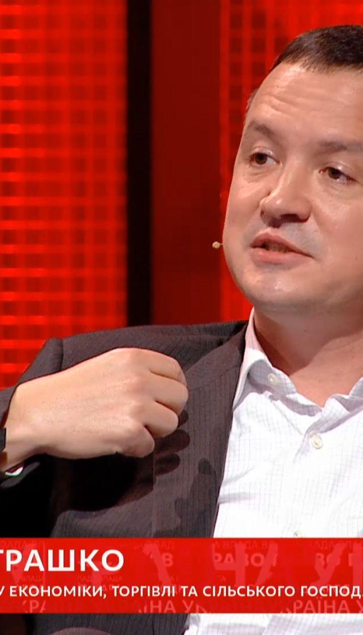 Игорь Петрашко - об ипотеке, кредитах и планах на следующий год