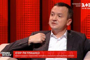 Ігор Петрашко - про іпотеку, кредити і плани на наступний рік