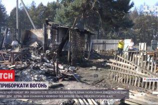 Спасатели продолжают ликвидировать лесной пожар в Харьковской области