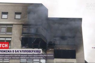 Во время пожара в столичной многоэтажке заживо сгорел мужчина