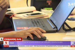 Чому українці не хочуть повертатися в офіси та як організувати робочий процес після карантину