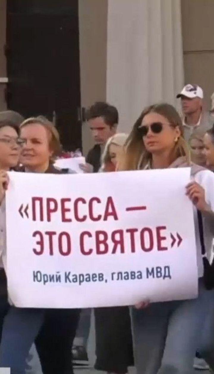 Протести у Білорусі: журналісти вимагають звільнення своїх колег