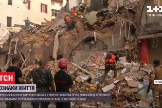 Вибух у Бейруті: під завалами будинку зафіксували серцебиття