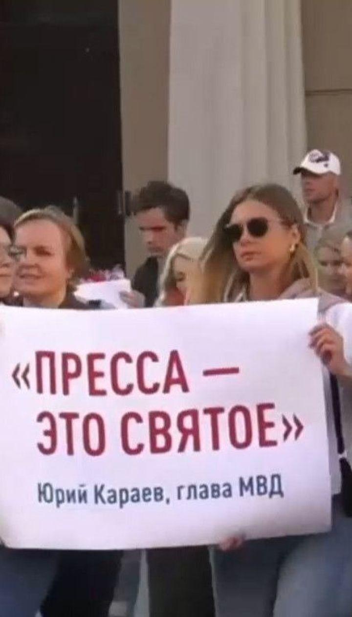 Протесты в Беларуси: журналисты требуют освобождения своих коллег